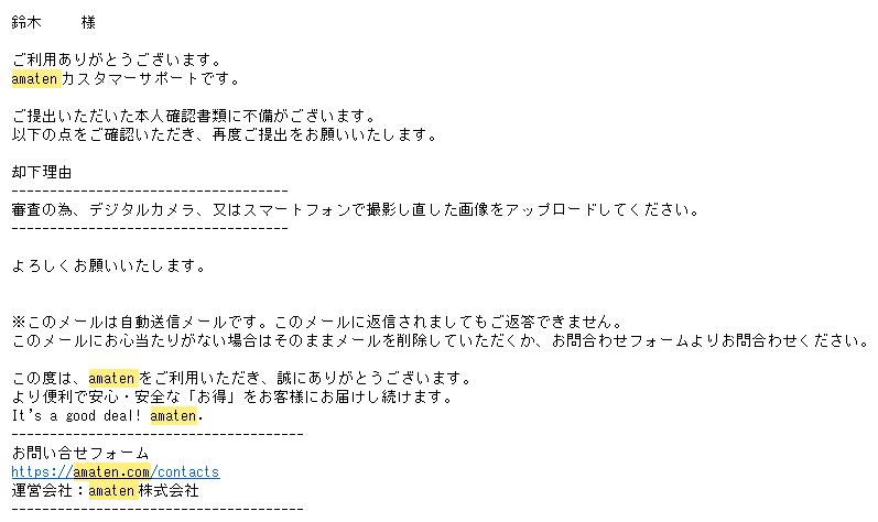 f:id:suzukidesu23:20170401053723p:plain