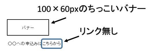 f:id:suzukidesu23:20170707142315j:plain