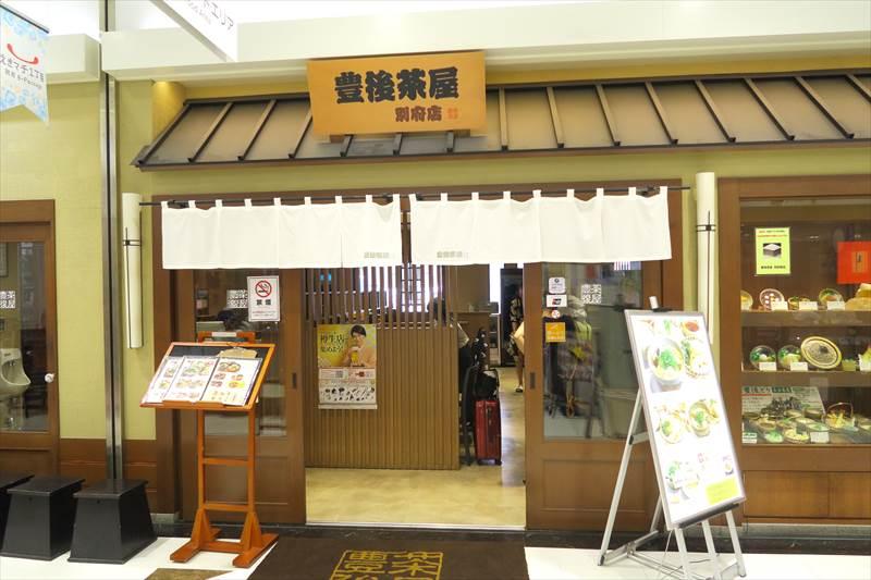 f:id:suzukidesu23:20170815170920j:plain
