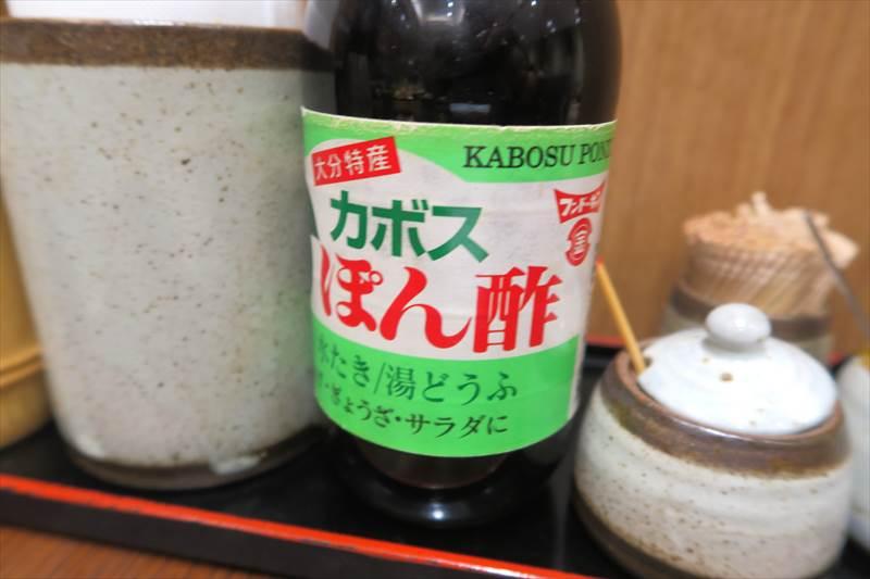 f:id:suzukidesu23:20170815171011j:plain