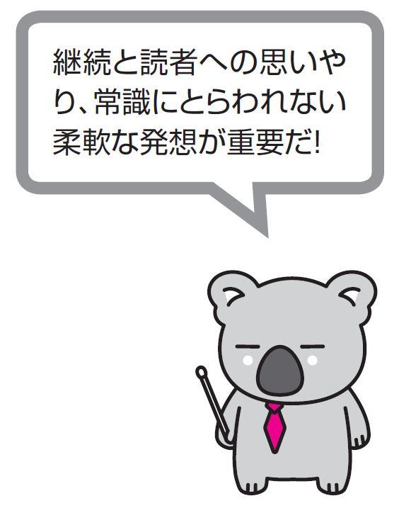 f:id:suzukidesu23:20170819002306j:plain