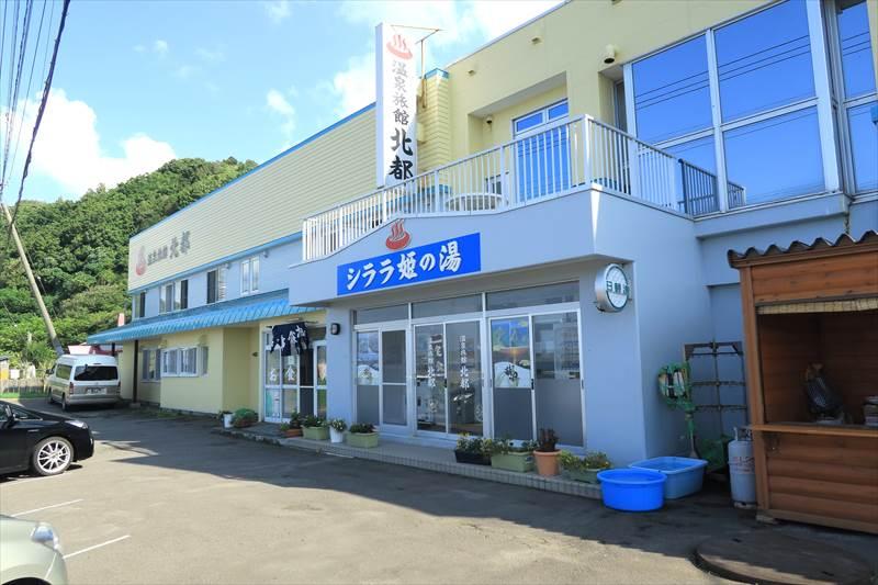 f:id:suzukidesu23:20170907231156j:plain