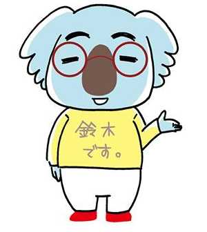 f:id:suzukidesu23:20171107203135j:plain