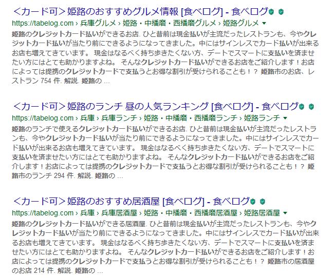 f:id:suzukidesu23:20180305033235p:plain