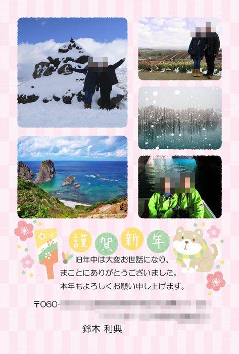 f:id:suzukidesu23:20180308153720j:plain