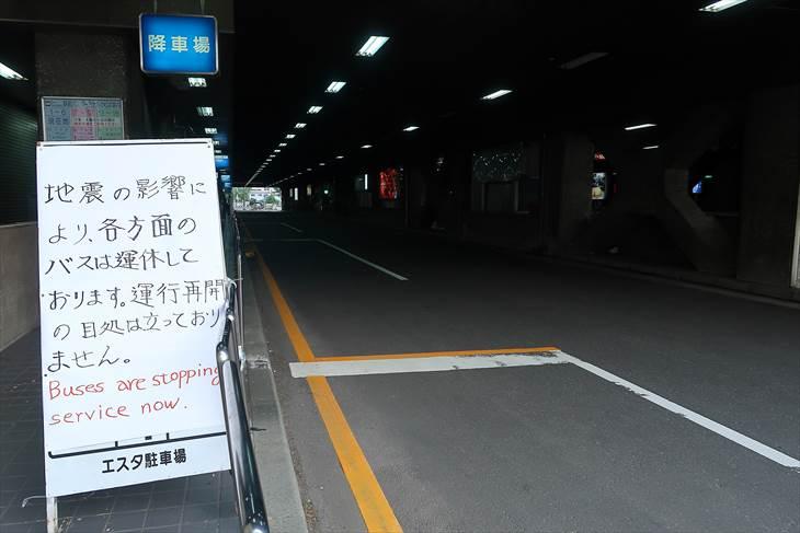 f:id:suzukidesu23:20180909124229j:plain