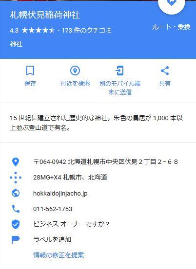 f:id:suzukidesu23:20181101135729j:plain