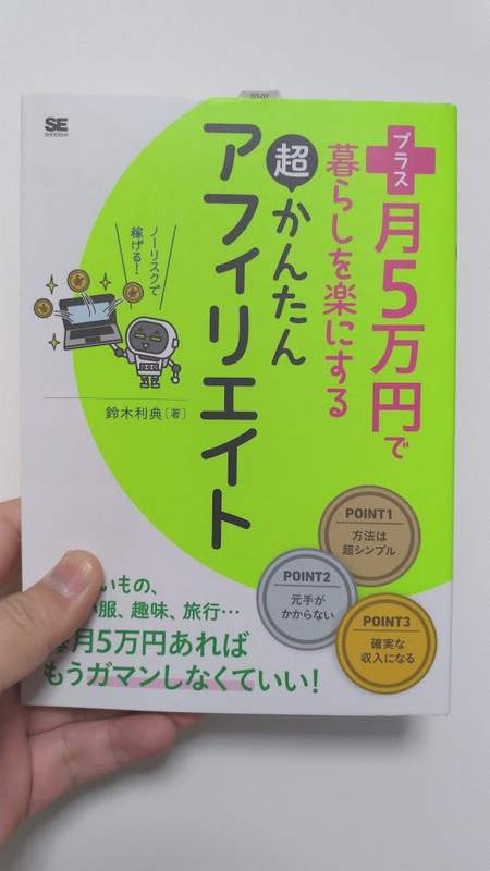 f:id:suzukidesu23:20181215131904j:plain