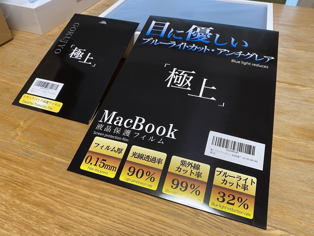 f:id:suzukidesuga:20210115221704j:plain