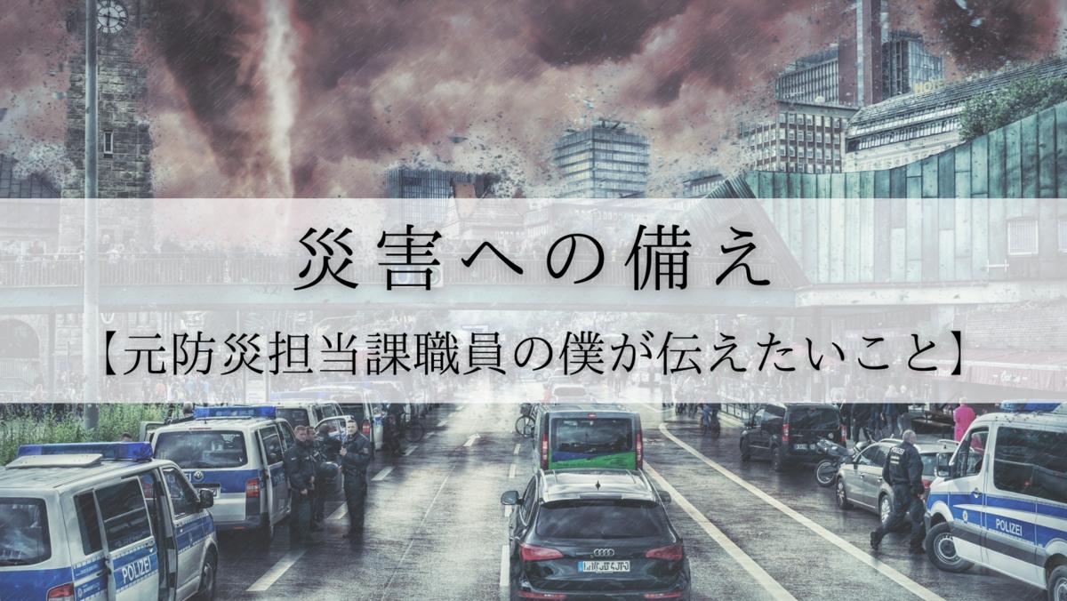 f:id:suzukidesuga:20210218063547p:plain