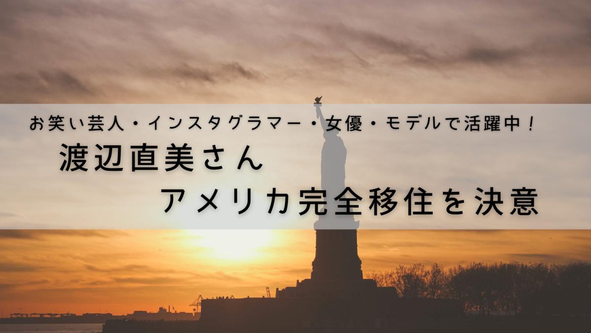 f:id:suzukidesuga:20210303053259p:plain