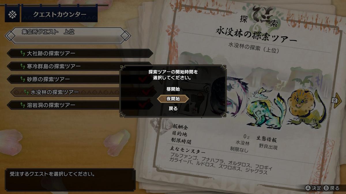 f:id:suzukidesuga:20210404212433j:plain