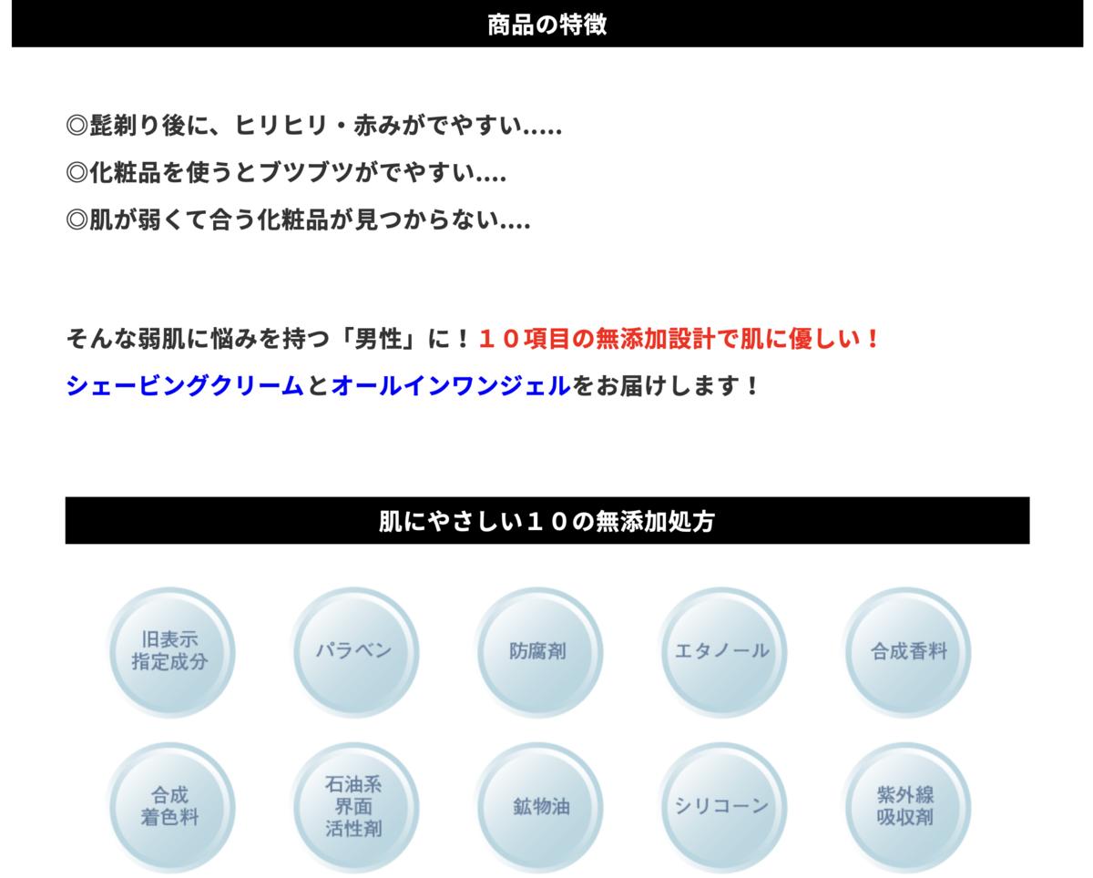 f:id:suzukidesuga:20210410203337p:plain