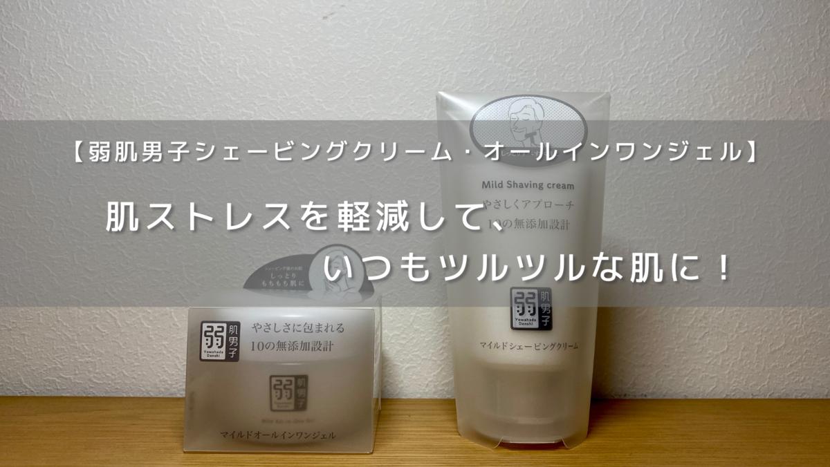 f:id:suzukidesuga:20210410221504p:plain