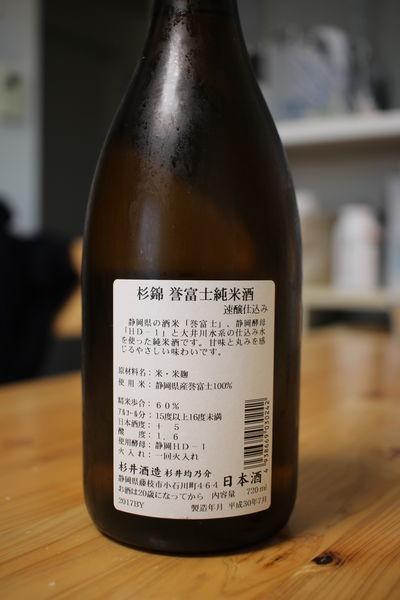 f:id:suzukike-hamamatsu:20190222201626j:plain