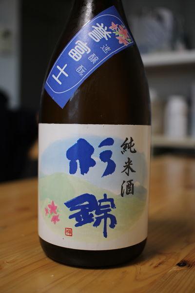f:id:suzukike-hamamatsu:20190222201627j:plain