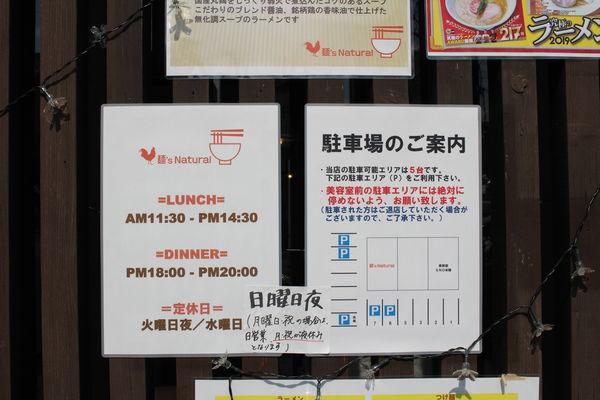 f:id:suzukike-hamamatsu:20190302204350j:plain