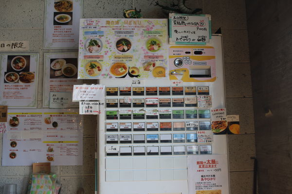 f:id:suzukike-hamamatsu:20190302204400j:plain