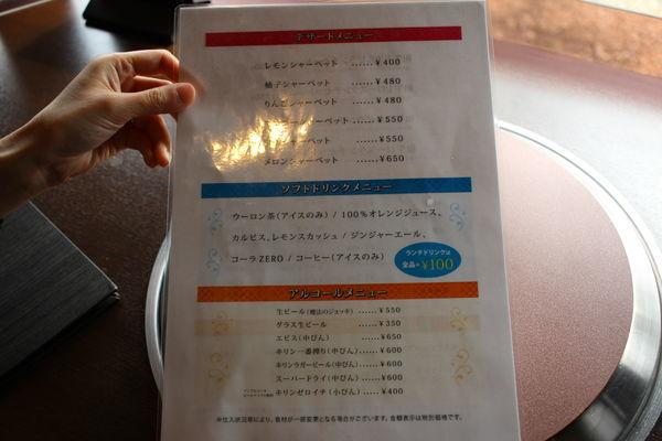 f:id:suzukike-hamamatsu:20190303130824j:plain