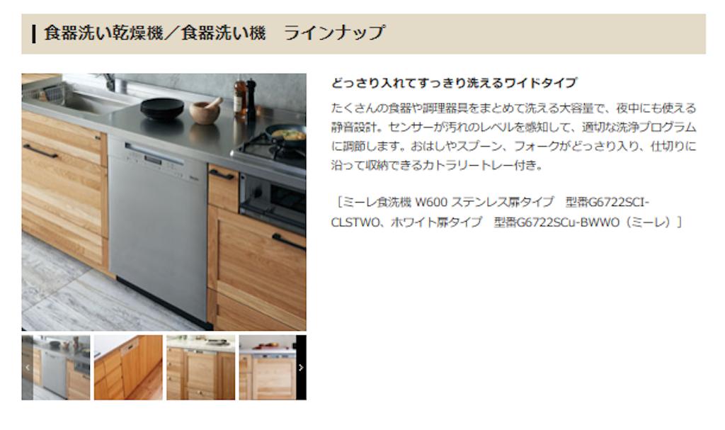 f:id:suzukikenchiku1:20180310002358p:image