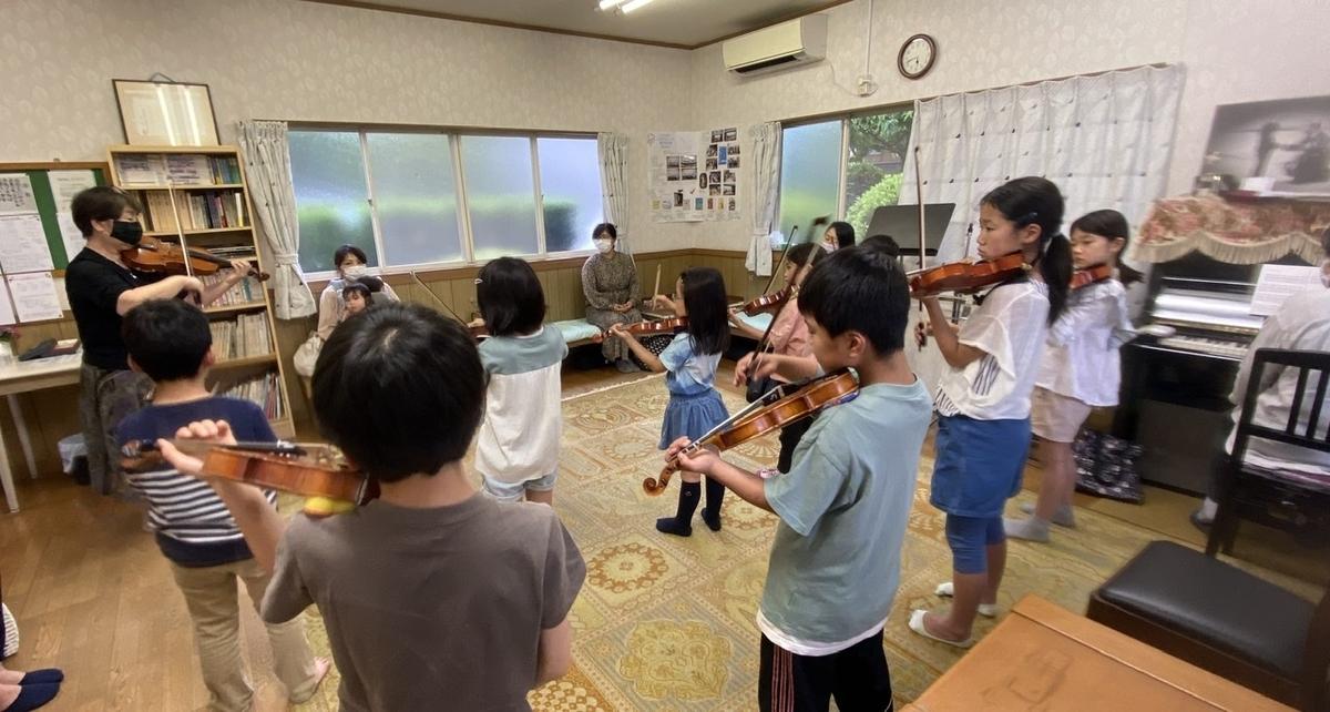 f:id:suzukimethod-kokubunjishibu:20210528041526j:plain