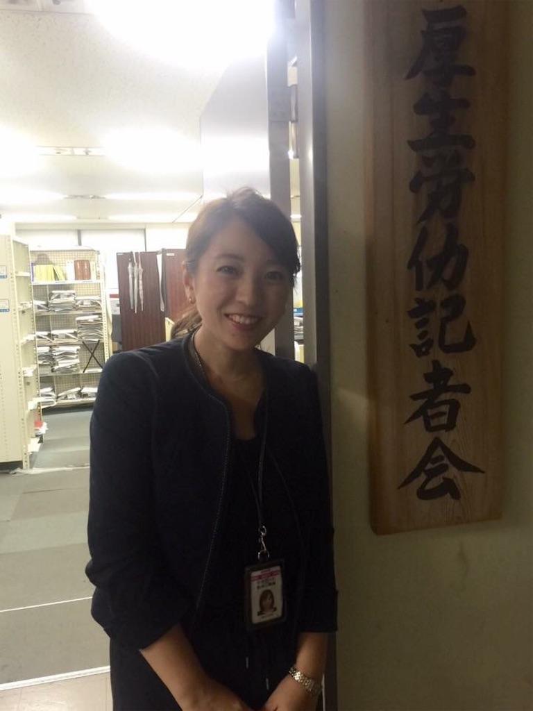 f:id:suzukimiho:20161231154146j:image