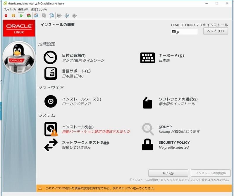 f:id:suzukimotorservice:20170722140907j:plain