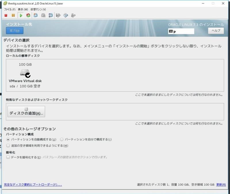 f:id:suzukimotorservice:20170722140909j:plain