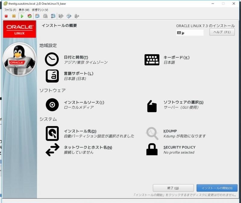 f:id:suzukimotorservice:20170722140910j:plain