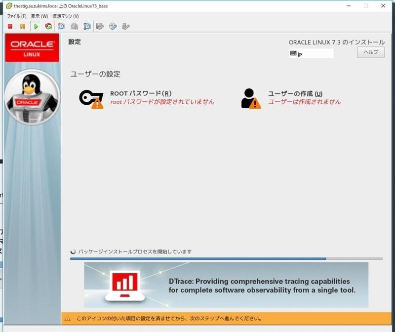 f:id:suzukimotorservice:20170722140911j:plain