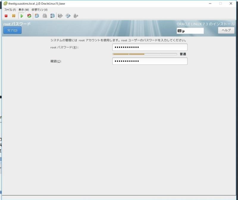 f:id:suzukimotorservice:20170722140912j:plain