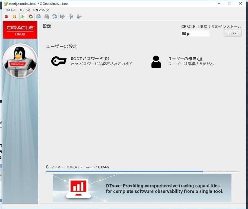 f:id:suzukimotorservice:20170722140913j:plain