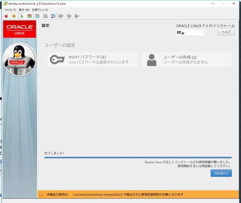 f:id:suzukimotorservice:20170722140914j:plain