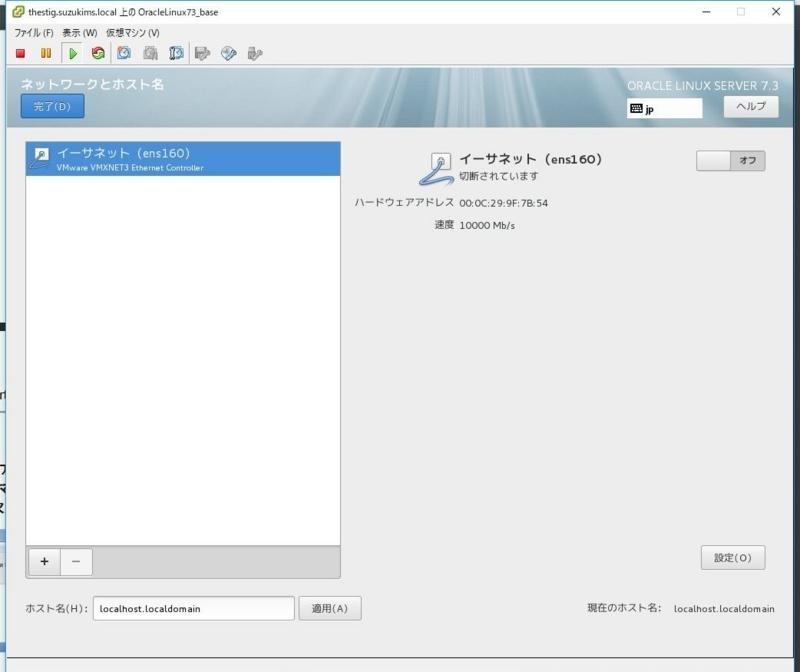 f:id:suzukimotorservice:20170722140917j:plain