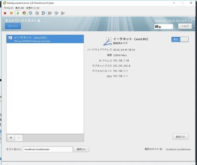 f:id:suzukimotorservice:20170722140918j:plain