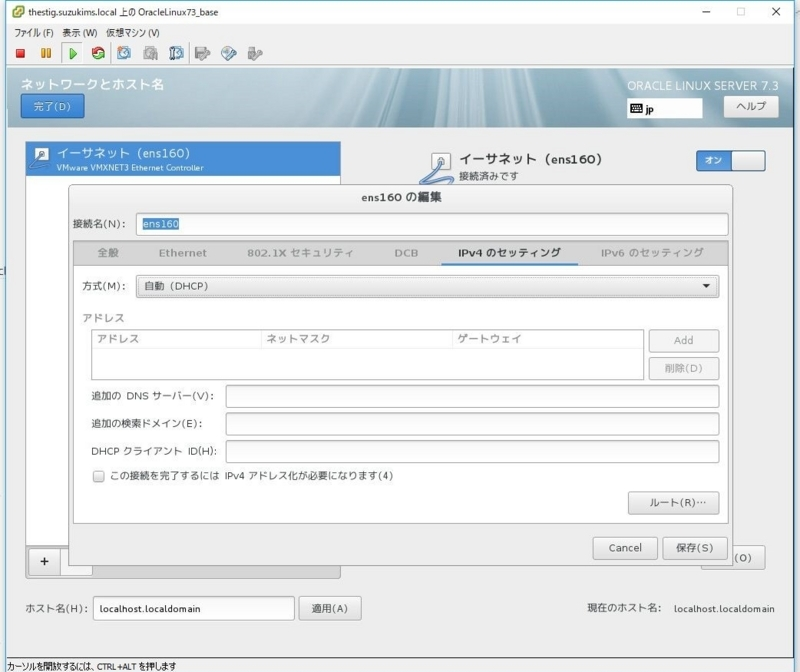 f:id:suzukimotorservice:20170722140919j:plain