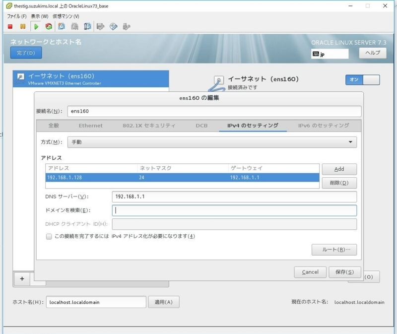 f:id:suzukimotorservice:20170722140920j:plain