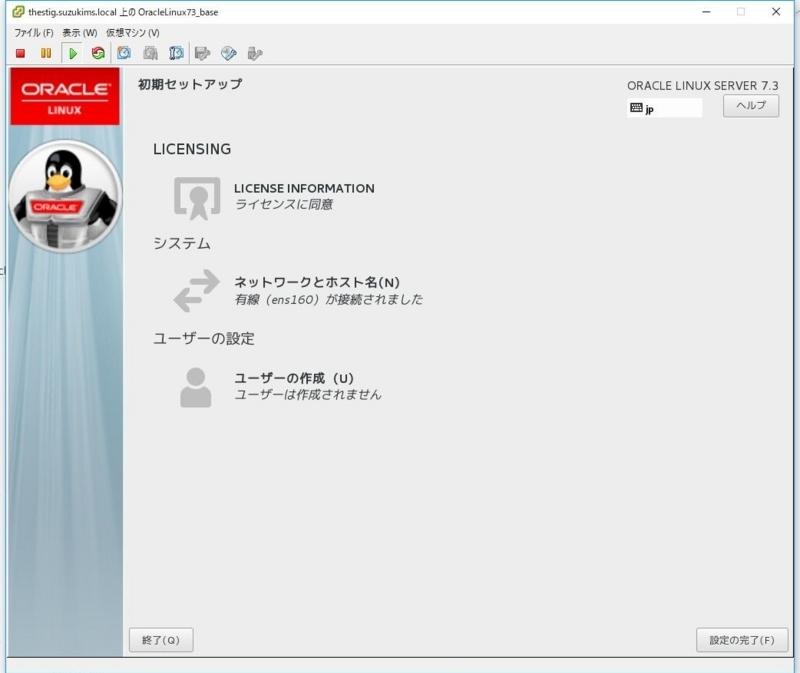 f:id:suzukimotorservice:20170722140922j:plain