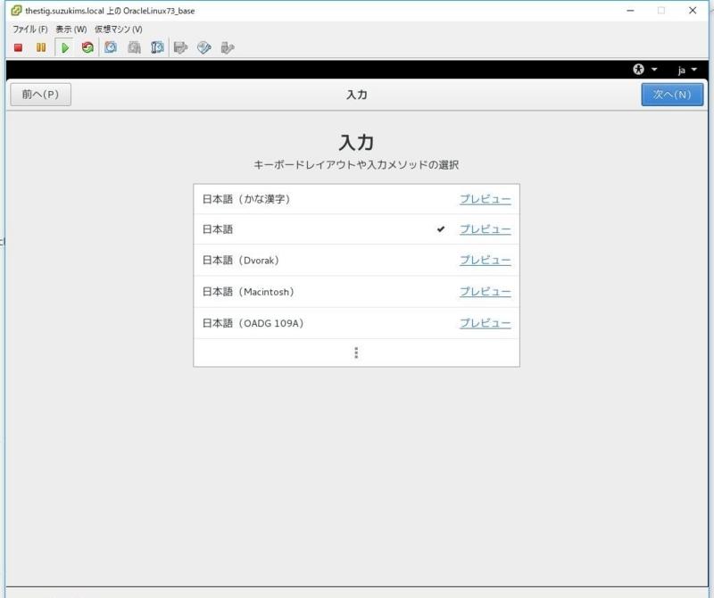 f:id:suzukimotorservice:20170722140924j:plain