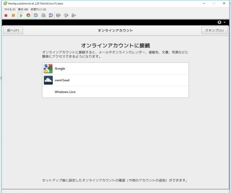 f:id:suzukimotorservice:20170722140926j:plain