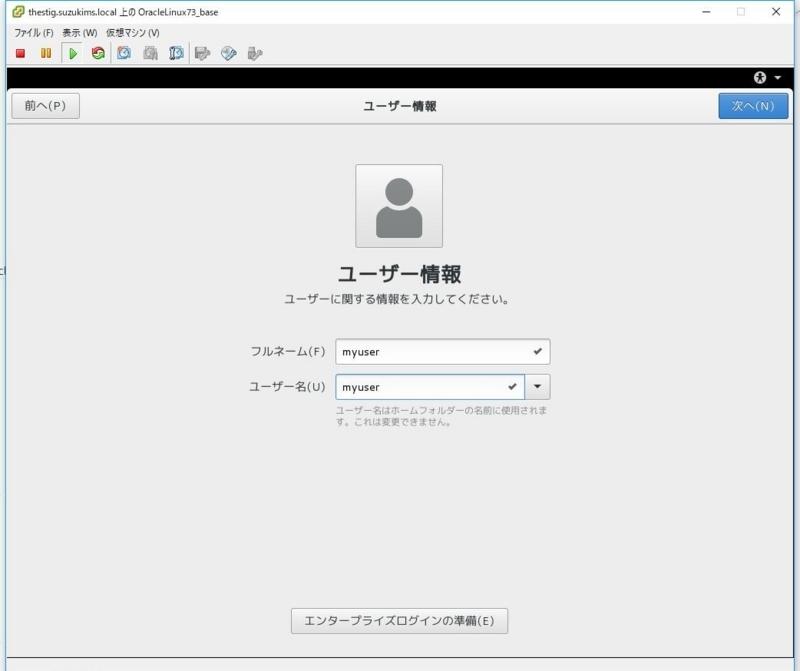 f:id:suzukimotorservice:20170722140927j:plain