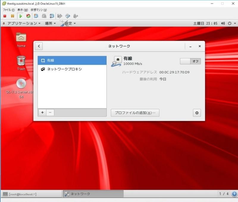 f:id:suzukimotorservice:20170723231156j:plain