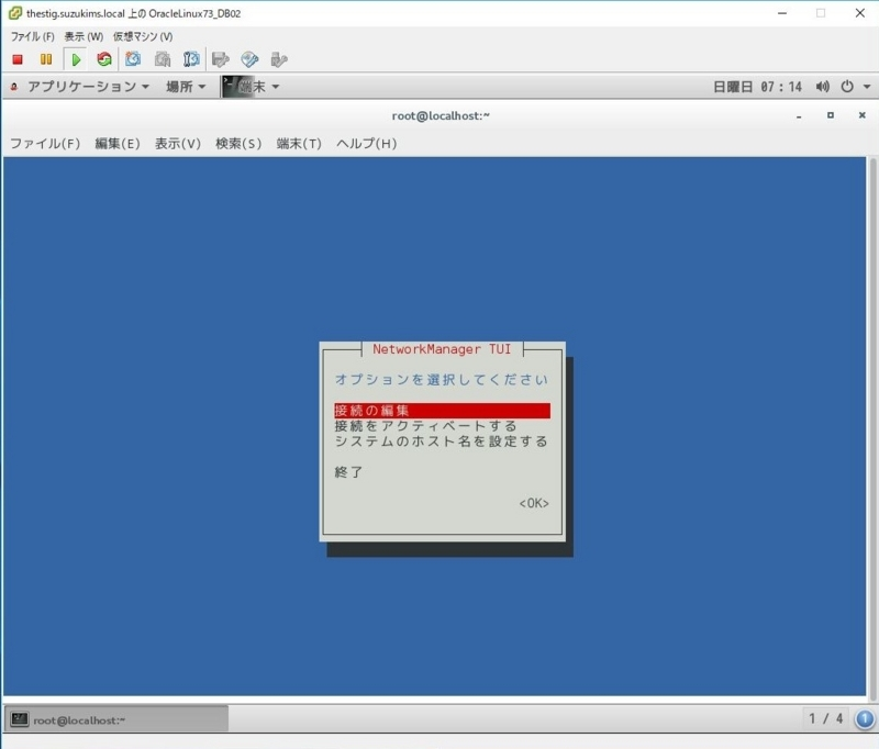 f:id:suzukimotorservice:20170723231200j:plain