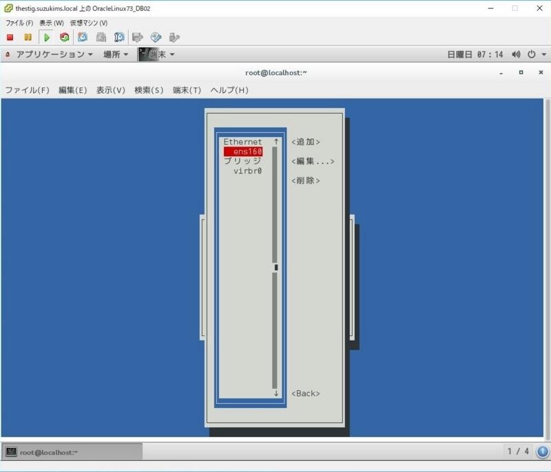 f:id:suzukimotorservice:20170723231201j:plain