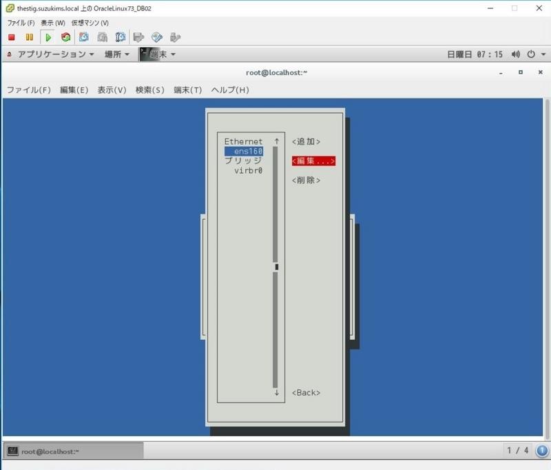 f:id:suzukimotorservice:20170723231202j:plain
