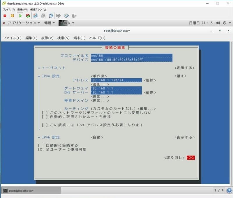 f:id:suzukimotorservice:20170723231203j:plain