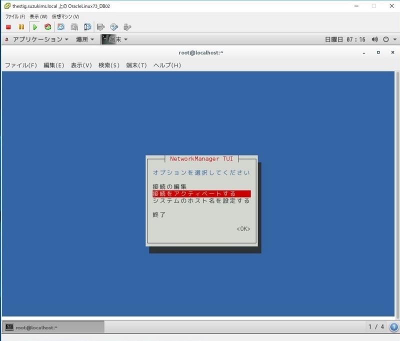 f:id:suzukimotorservice:20170723231205j:plain