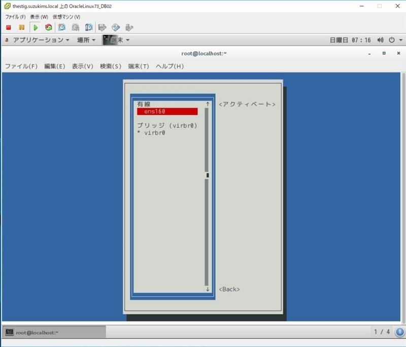 f:id:suzukimotorservice:20170723231206j:plain