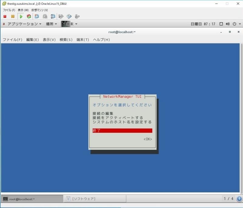 f:id:suzukimotorservice:20170723231208j:plain