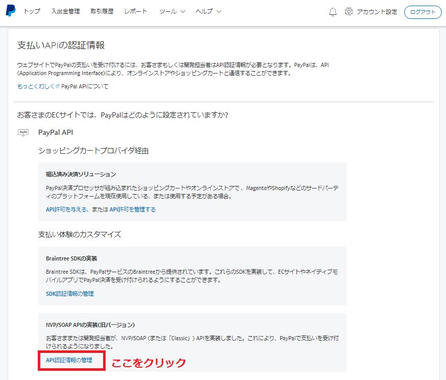 f:id:suzukisaki:20171212204535p:plain
